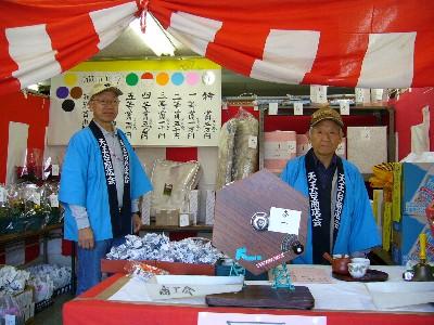 2010年天王台商店会福引き大会
